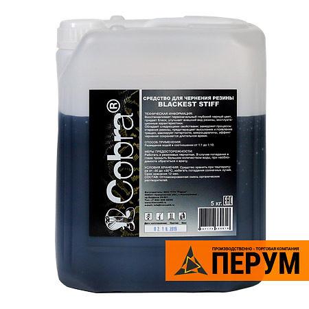 Blackest Stiff - средство для чернения резины