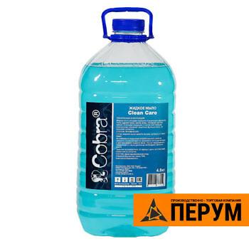 Жидкое мыло Clean Care оптом