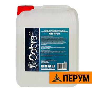 Oil Free - средство для мытья цистерн от нефтяных и битумных загрязнений