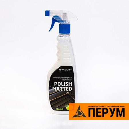 Полироль матовая Polish Matted - 500мл