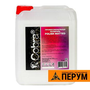 Polish Matted - профессиональная полироль
