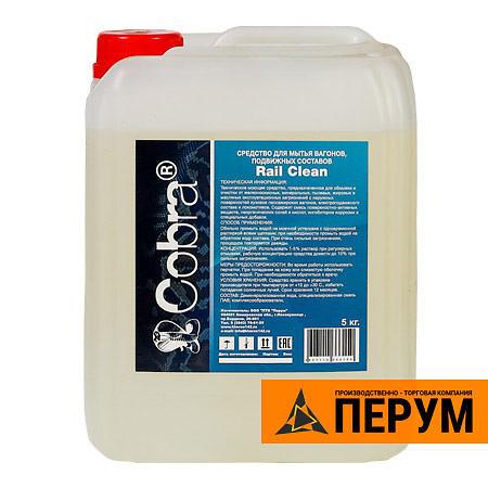 Rail Clean - средство для мытья вагонов и подвижных составов