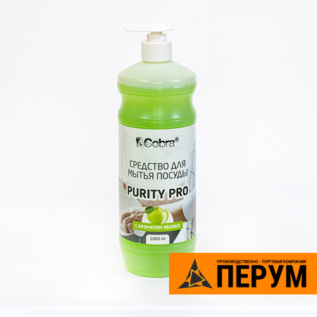 Средство для мытья посуды Purity Pro - 1л