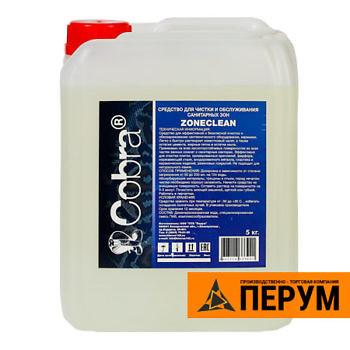 Zoneclean - средство для чистки и обслуживания санитарных зон