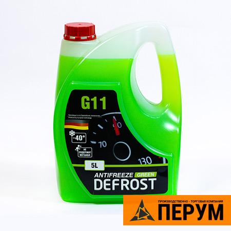 Антифриз G11 DeFrost-5л - оптом от производителя