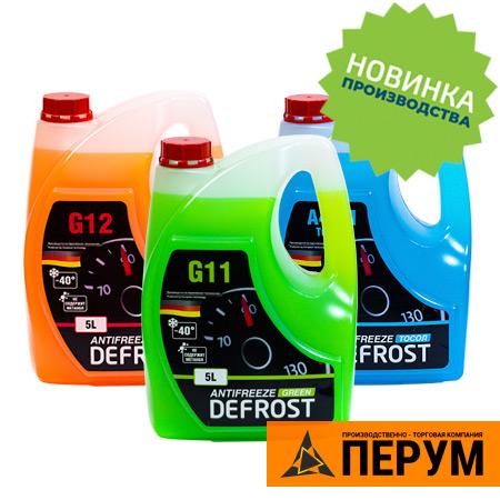 Охлаждающие жидкости оптом от производителя