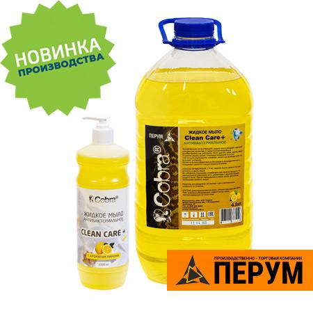 Жидкое мыло Clean Care + Антибактериальное оптом от производителя