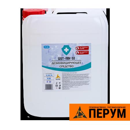 Дезинфицирующее средство ИТ-ПВК 02 оптом от производителя