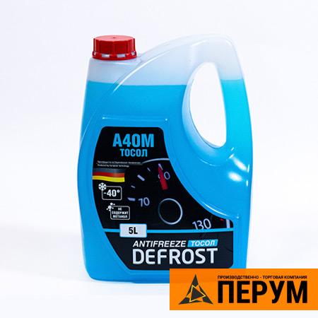 Тосол DeFrost А40 оптом от производителя